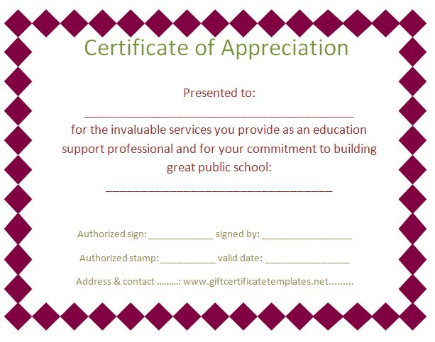 37 best certificate of appreciation templates images on pinterest achievement certificate of appreciation free certificate templates yadclub Images