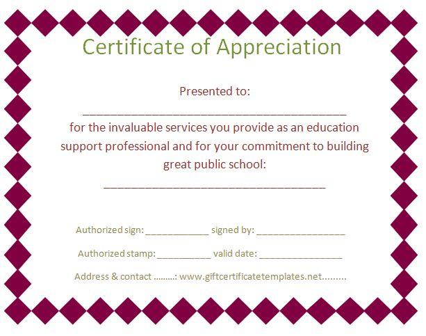 Achievement certificate of appreciation - Free Certificate Templates