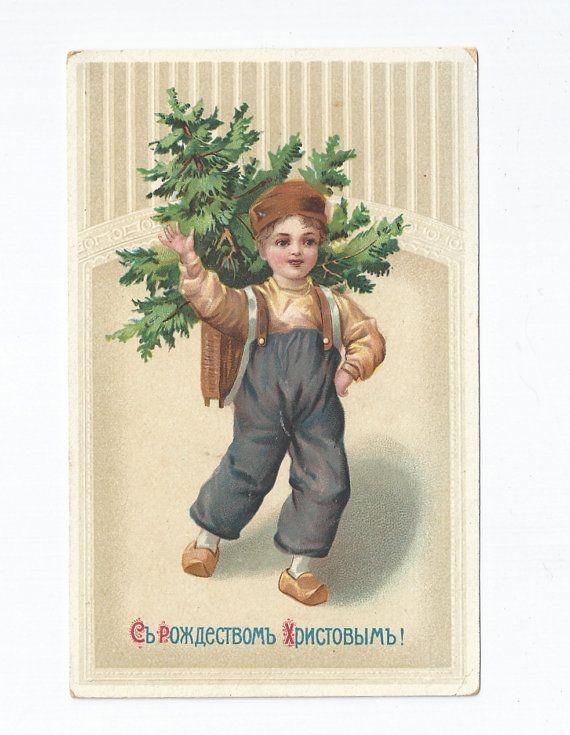CIJ+SALE+Vintage+Russian+Christmas+by+MagellansBellyStudio+on+Etsy,+$7.00