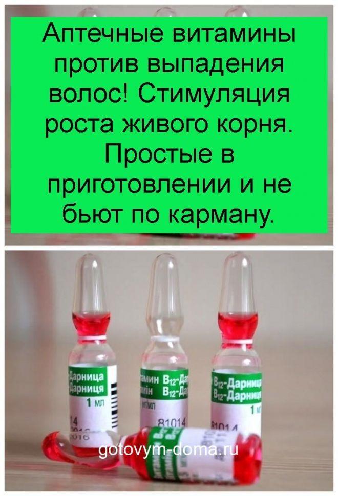 Recepty Zdorovya Poleznye Dlya Zdorovya Zavtraki Zdorove Recepty
