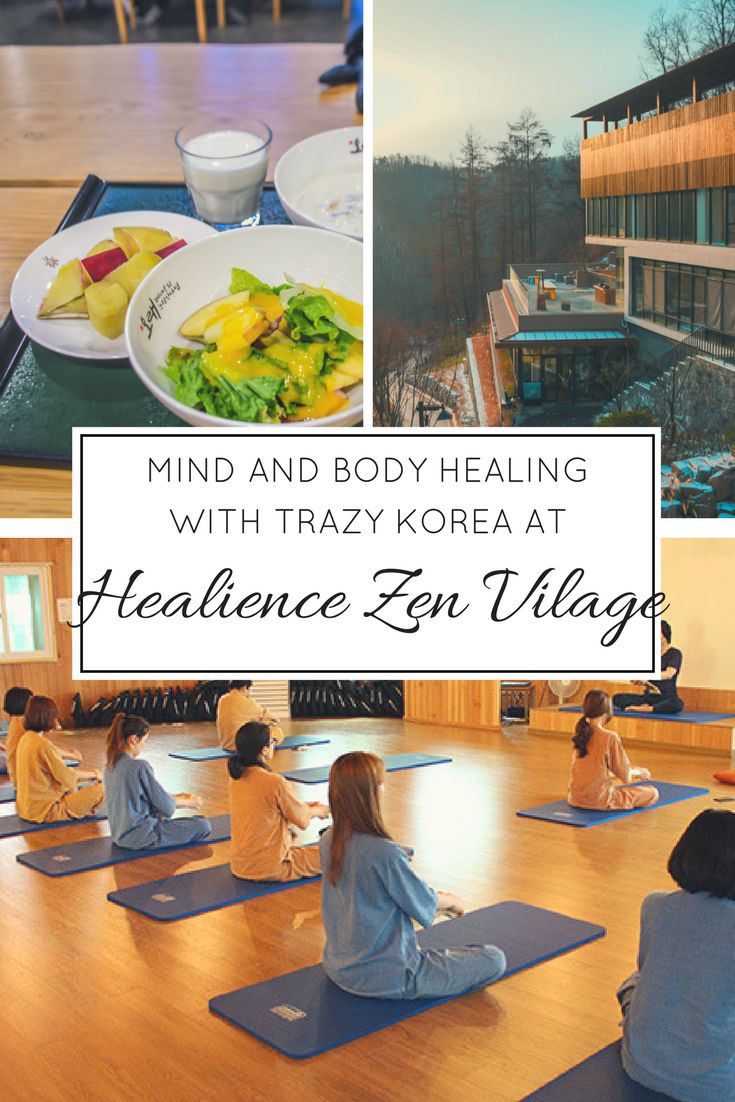 Mind And Body Healing At Healience Zen Village With Trazy Korea http://lindagoeseast.com/2017/11/29/mind-and-body-healing-at-healience-zen-village-with-trazy-korea/