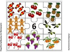 Puzzelen met hoeveelheden voedsel. De kinderen leren het aantal objecten te herkennen. Voorbereiding op het rekenen. Puzzel van het getal 6.