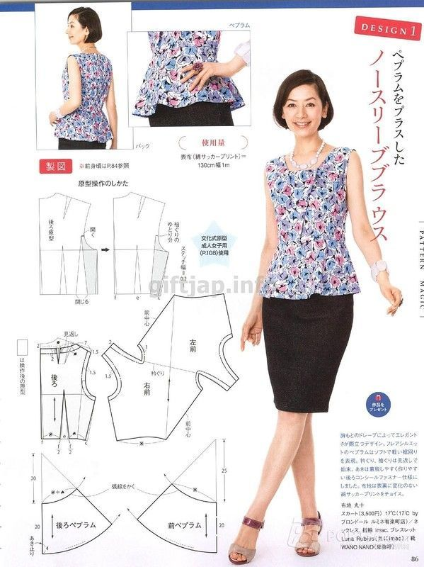giftjap.info - Интернет-магазин | Japanese book and magazine handicrafts - MRS STYLE BOOK 2015-06 Summer