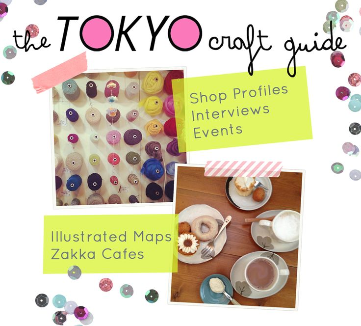 15 best tokyo craft guide images on pinterest tokyo japan trip the tokyo craft guide ebook is currently out of print thanks for understanding fandeluxe Document
