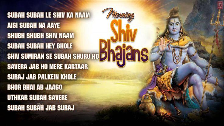 Morning Shiv Bhajans By Hariharan, Anuradha Paudwal, Udit Narayan I Full...
