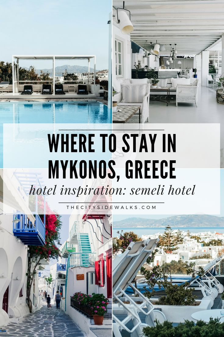 If you're thinking about visiting Mykonos and need some hotel inspiration (or have no idea where to begin planning your trip), get an inside look at Semeli Hotel in Mykonos Town. This chic and stylish luxury boutique hotel is tucked away in a quiet corner of Mykonos Town, making it perfect for visitors who want to be in the middle of the action without all the crowds and noise. Read more to discover what this sophisticated hotel has to offer guests in Mykonos, Greece!