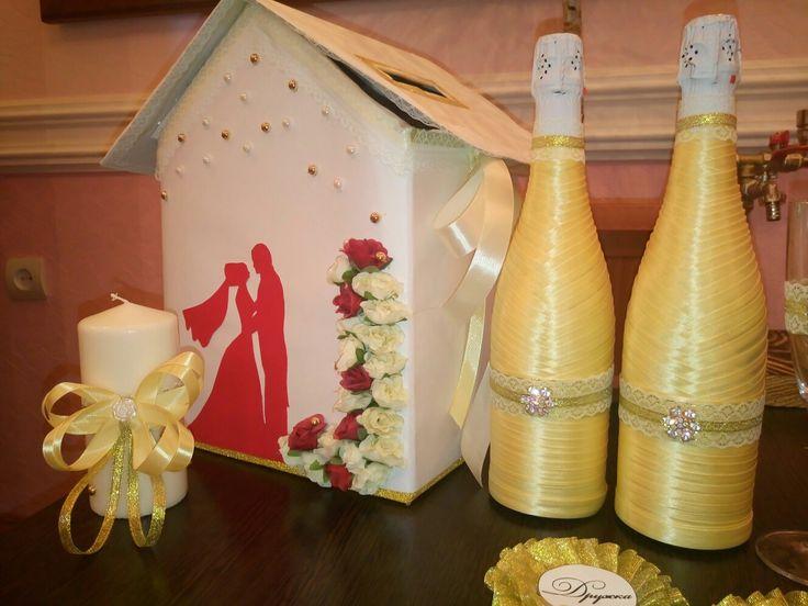 Казна домик#золотая свадьба