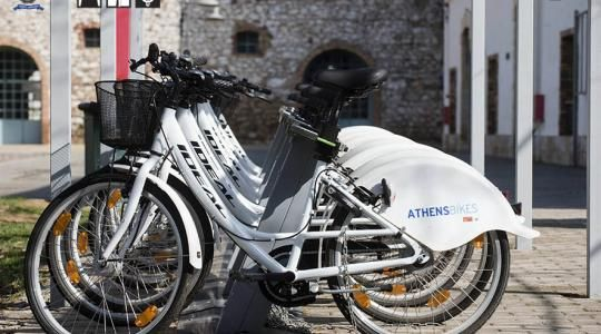 Athens bikes | Smile Greek