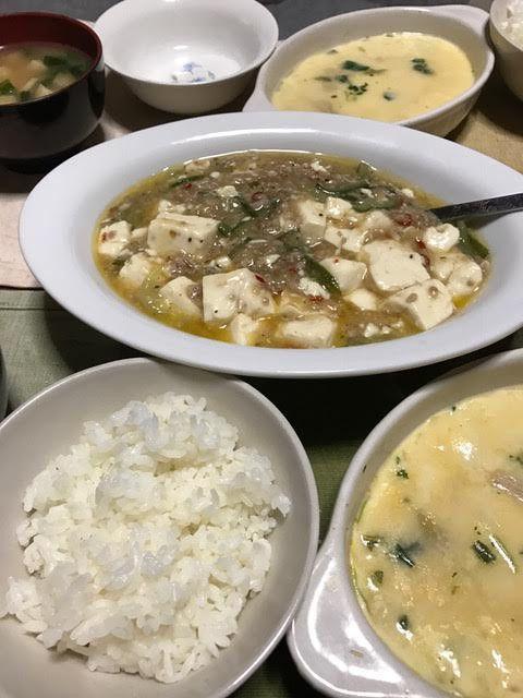#晩ご飯#麻婆豆腐#茶碗蒸し#白飯#ワカメと油揚げのお味噌汁#dinner ...|SHOOP+FACTORY(シュープ・ファクトリー)@オーナーブログ