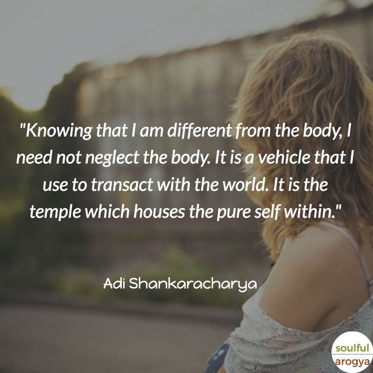 10 Great Adi Shankaracharya Quotes - Quote 1