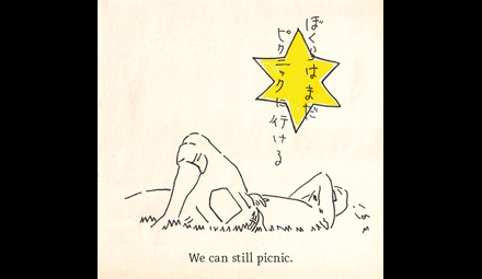 We Can Still Picnic cover - illustration by Mac McNaughton