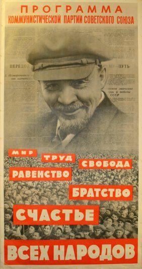 Original Propaganda Poster Lenin USSR Communist Party