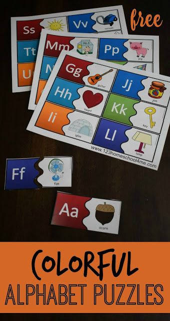 letter activity 14881 best free printables images on preschool 14881 | 7a5374d10f8309d7b12648ef3113245b