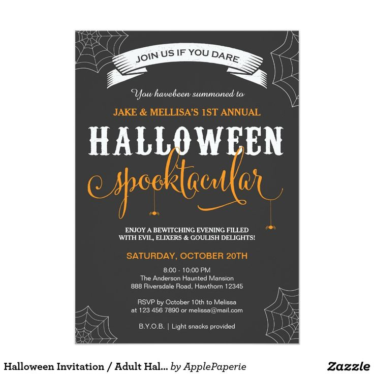 21 best Adult Halloween Party Invitations! images on Pinterest ...