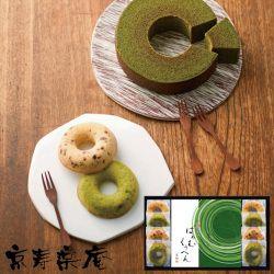 京都 京寿楽庵|宇治抹茶バウム 奏|商品イメージ|ミームのスイーツギフト