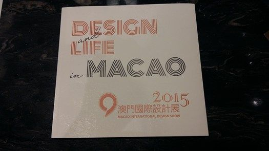 Macao International Design Show