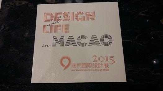 Macao International Design Show