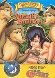 Mowgli's Brothers [DVD]