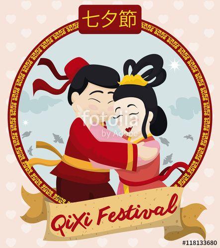 Cute Couple Celebrating Qixi Festival