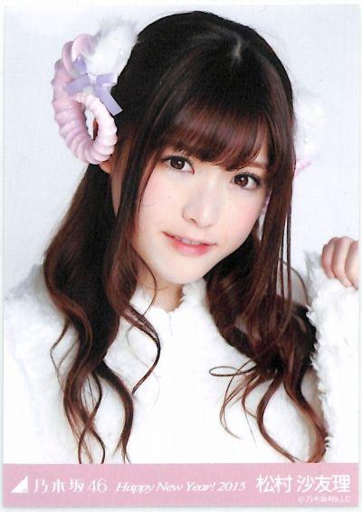 松村沙友理 — shiraishi-mai46th:   Matsumura Sayuri - Happy New...