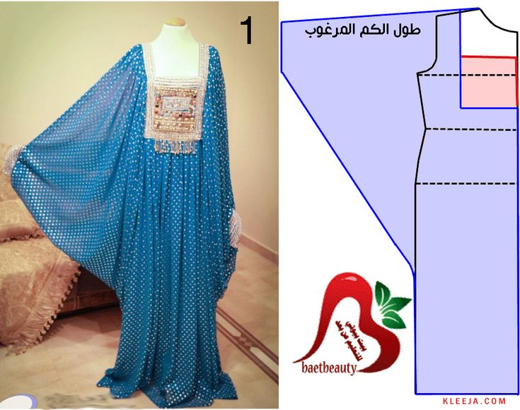 Caftan, tunic, pattern instructions