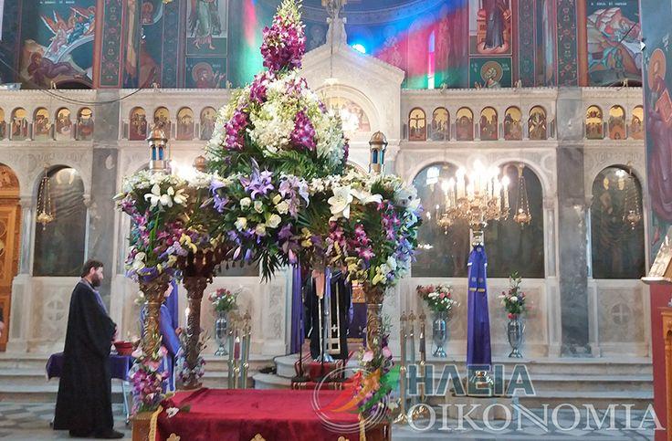 ΠΥΡΓΟΣ: Χάρμα οφθαλμών οι επιτάφιοι των εκκλησιών (φωτο) | iliaoikonomia