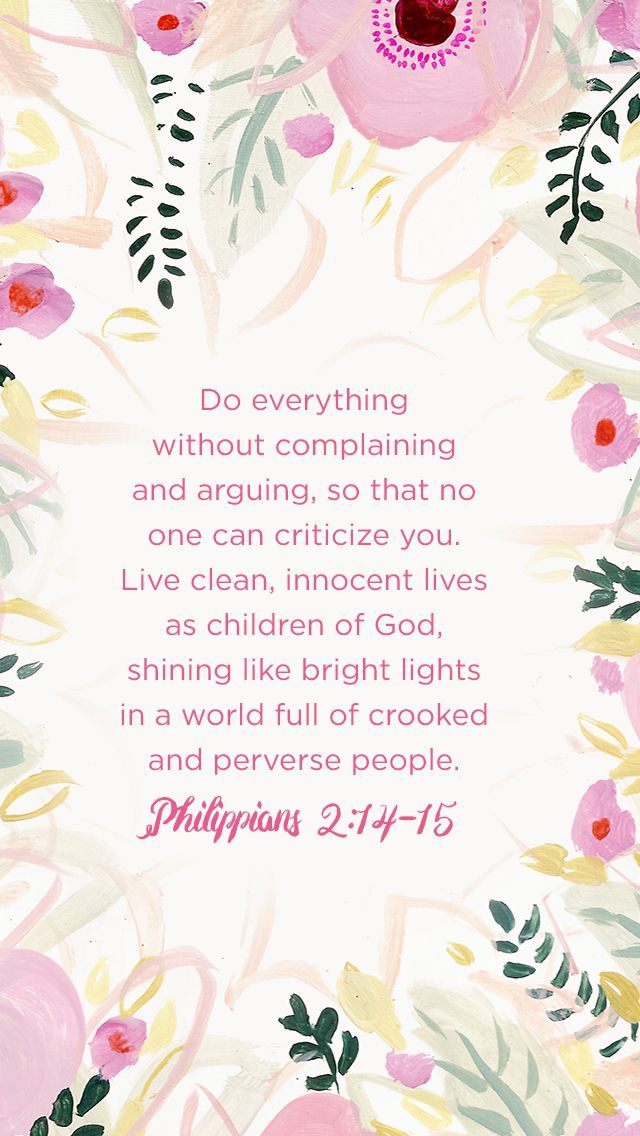 Philippians IPhone 6 Wallpaper Background For Memory Verse Scripture Support