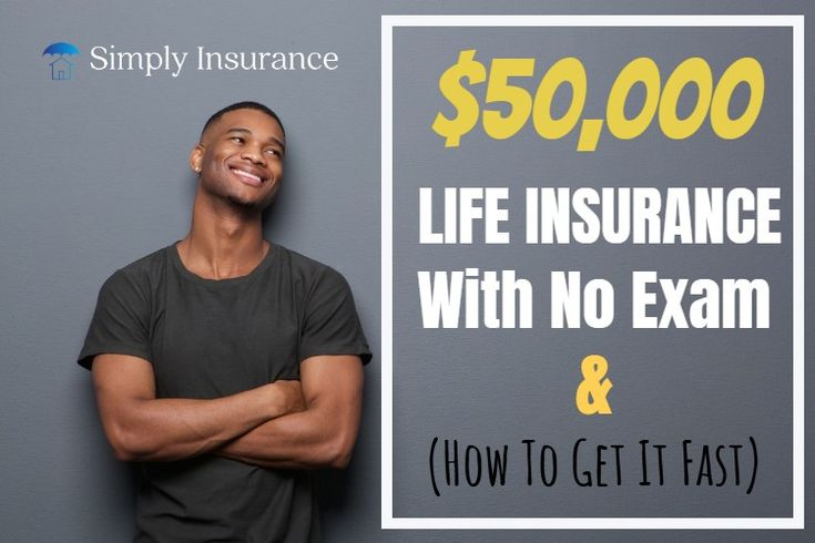 50 000 Life Insurance With No Exam Get It Fast In 2020 Life