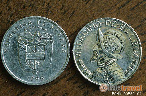 Fotos En Venta De Moneda De Diez Centavos Balboa Moneda