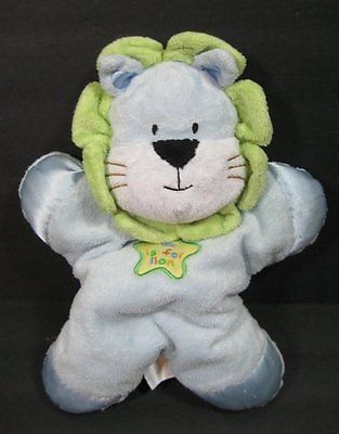 "12"" Blue Green LION Star Shape Lovey Kids Preferred Plush Baby Toy B158"