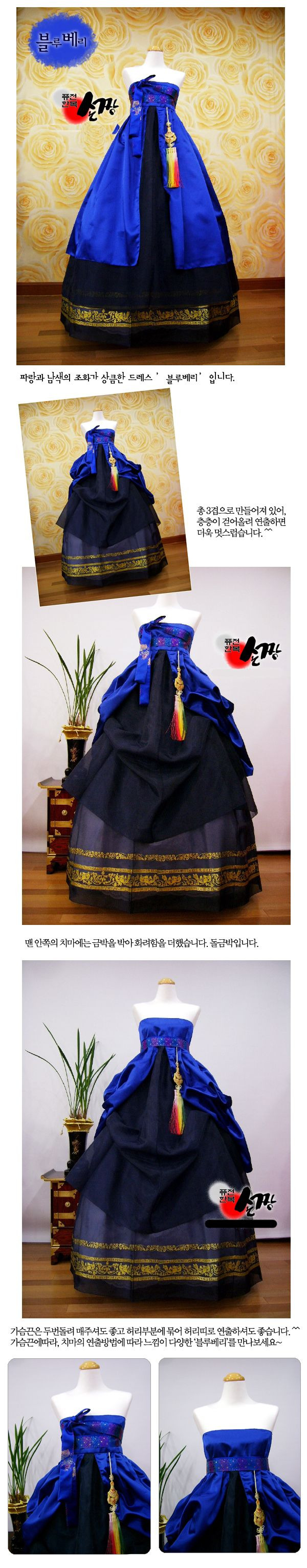 I like the variations and the royal blue color you can do with this!:)