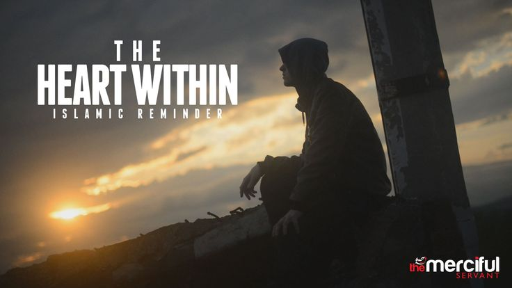 The heart within...watch this powerful reminder now on MuslimAmericanNetwork.com