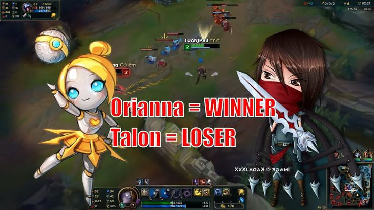 Orianna vs Talon - Mid - Talon Loser :v :v suppermen orianna https://www.youtube.com/attribution_link?a=6yHvSTsshqU&u=%2Fwatch%3Fv%3DeCv3DH4FvGs%26feature%3Dshare #games #LeagueOfLegends #esports #lol #riot #Worlds #gaming