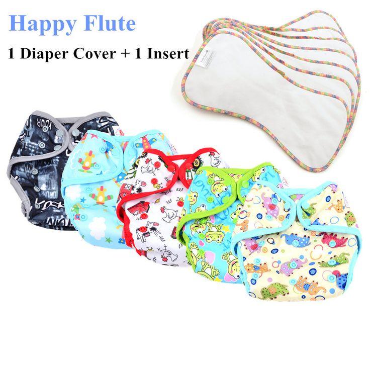 سعيد الناي حفاضات غطاء حفاضات القماش ، يمكن تنفس حفاضات يغطي ، ألواح التقويه مزدوجة صالح 3-15 كيلوجرام الطفل