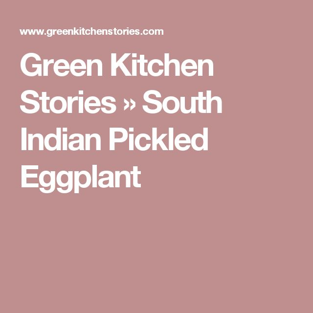 Green Kitchen Stories » South Indian Pickled Eggplant