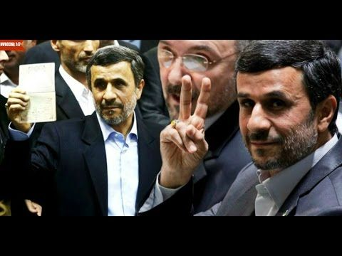 In Surprise Move, Iran's Ahmadinejad Runs For President (April 12, 2017) #thebirthofanation https://petitions.whitehouse.gov/petition/formally-recognize-ku-klux-klan-terrorist-organization-1  #natturnerlives #blacklivesmatter #DarrenSeals #TyreKing #TerenceCrutcher #getout #bencarson #immergrantslaves #TawonBoyd #5150nation #IndiaKager #TamirRice #KorrynGaines #policebrutality #colinkaepernick #SandraBland #FreddieGray #azealiabanks #chemtrails #GxldenGods #AltonSterling #PhilandoCastile…