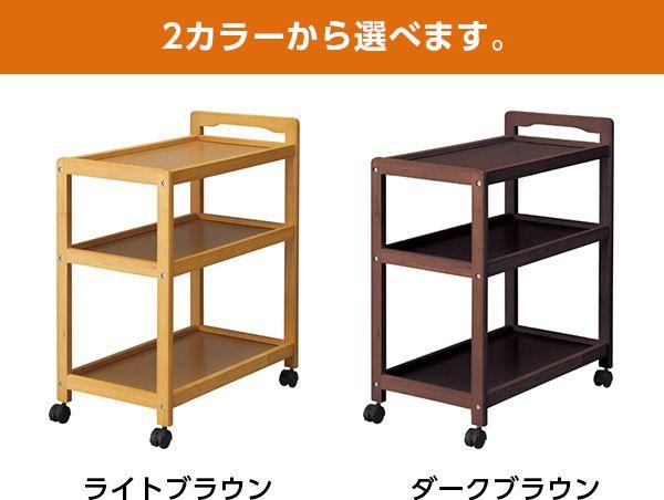 ニトリ キッチンワゴン ルバー 通販 インテリア 家具 キッチン