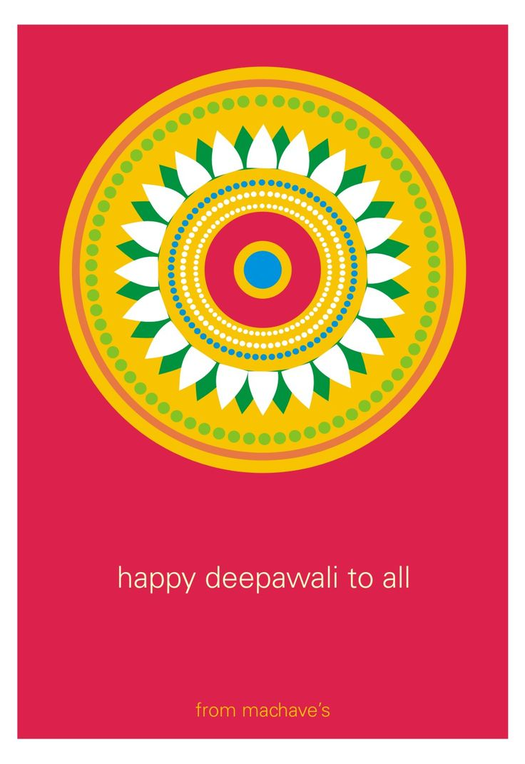 2 color poster design - Indian Graphic Design Google Search
