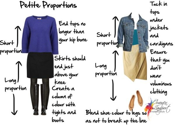 Petite proportions skirts