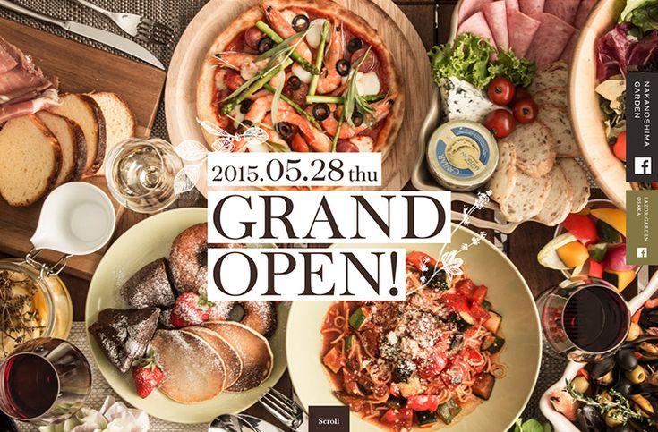 大阪ビアガーデン2015 中之島ガーデン   Web Design Clip