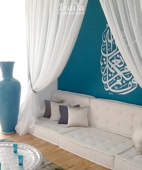 Arabic Calligraphy in a Moroccan residence. Gorgeous turquoise Vase!
