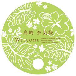 「席札エコうちわ」 アロハ・レア ライトグリーン/結婚式 |結婚式&アイテムプレゼントギフト|ファルベFARBE(本店)