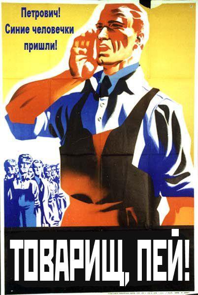 Смешные советские плакаты про субботу, папе писать открытки
