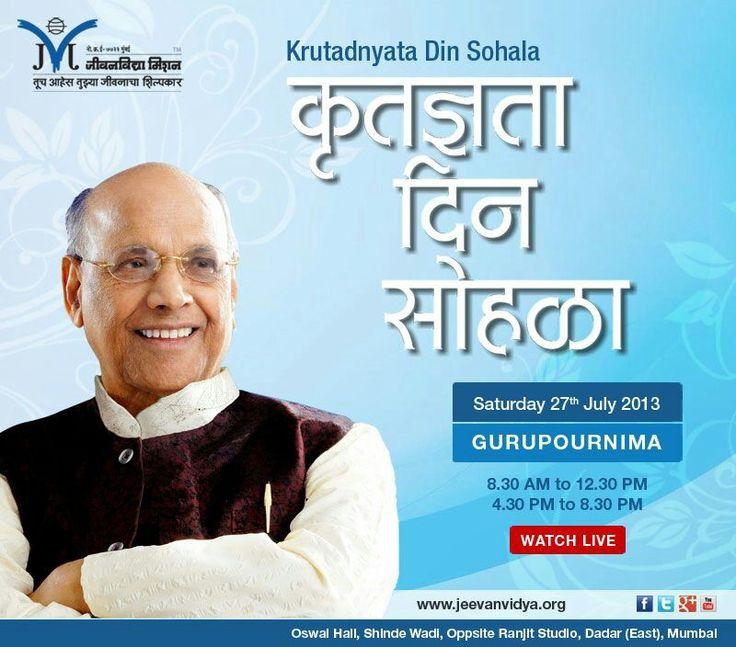 Guru Purnima Mahotsav - Satguru Shri Wamanrao Pai on Livestream new.livestream.com/JeevanvidyaLive/GuruPurnima2013 Http://bit.ly/GuruPurnima2013