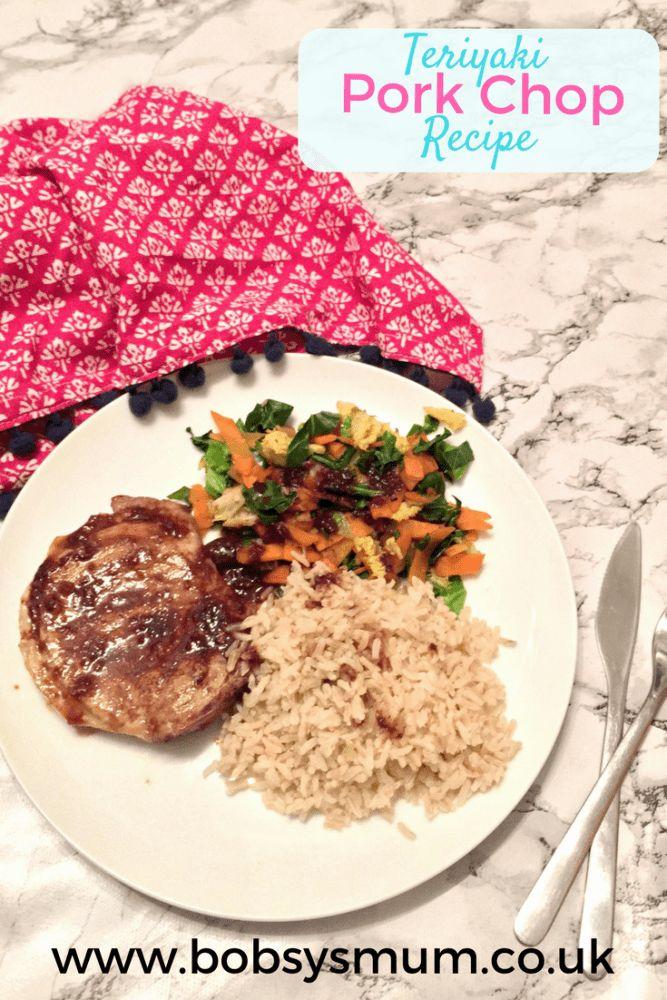 Teriyaki Pork Chops Recipe. Easy to make weeknight dinner.