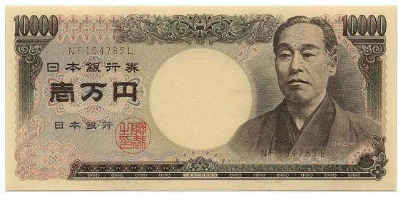 Matrimonio de controladores aéreos firmó con Bankinter una hipoteca de 224.236.800 yenes japoneses. Hipoteca multidivisa