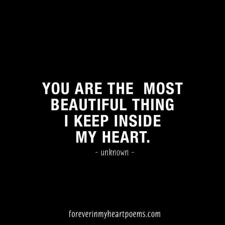 Quotes - Forever In My Heart Poems