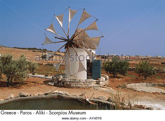 Greece Paros Aliki Scorpios Museum - Stock Image