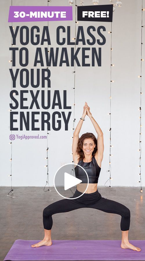 sex of yoga