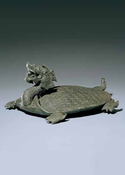 [Goryo Dynasty, 10th Century] Dragon-headed Ornament 龍頭龜形裝飾